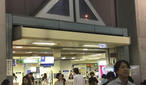 JR京橋駅北口を出てすぐ右、もしくは、